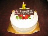 祝☆5周年ケーキ