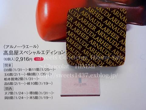 9519A30F-7C8B-4022-B06F-7FA4774090DE