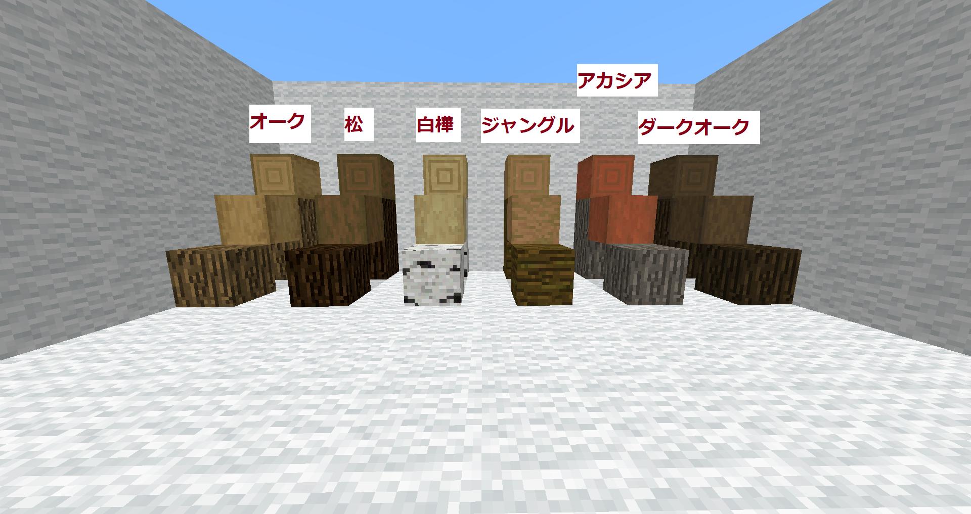 滑らか な 砂岩 マイクラ 【マイクラ(JE)】滑らかな赤い砂岩の入手方法と2つの使い道を解説(あかまつんのマインクラフト)