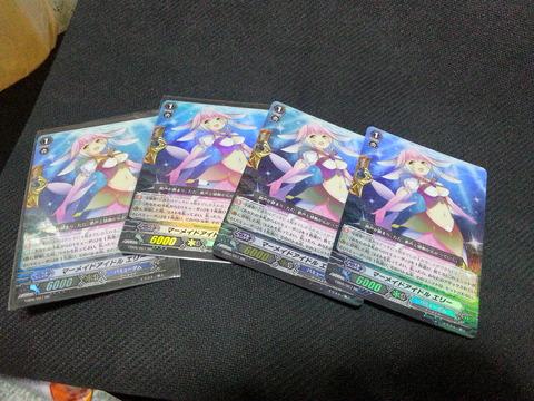 20140210_222416