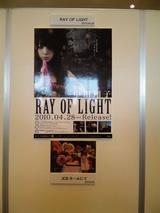中川翔子LIVE@パシフィコ横浜h