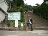 飯盛山・階段