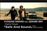 safe_and_sound_PV