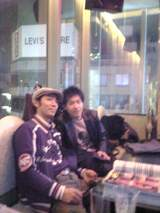 Team船田