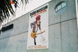 hidemuseum外観