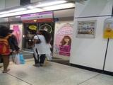 地下鉄:MRT