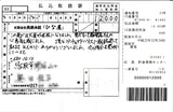 20110113_162556969