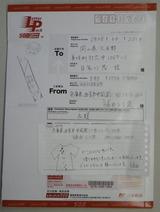20111212_182912469