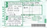 20130206_153718157