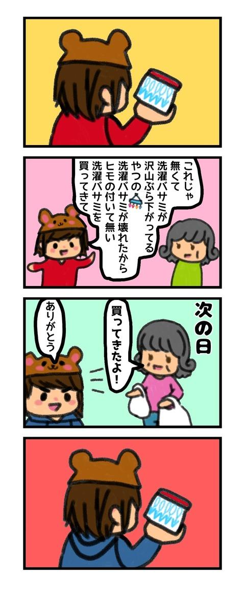 無題2 (1)