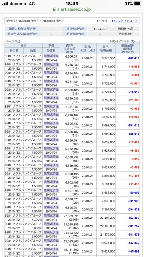 2C58EC32-2ED5-4A23-8673-AEE145D034C8