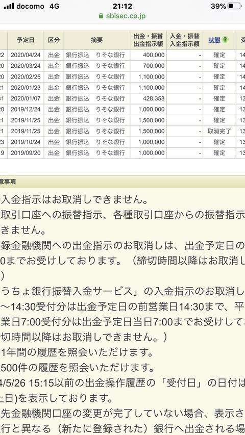 4EC36153-48B7-42F0-98F3-242CFD5A0FD9