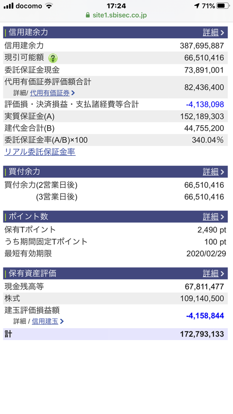18D44EFC-9C64-4C3C-BDF8-3E13861CF996