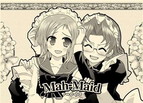 Marmaid表紙