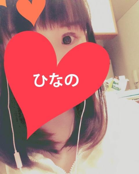 a00b7641.jpg
