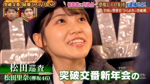 【悲報】欅坂46メンバー、外仕事で醜態を晒してしまうwwwwwwwww