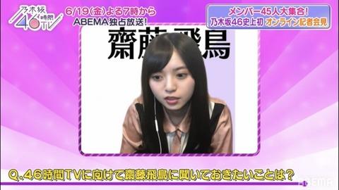 【悲報】乃木坂と欅坂メンバーの意識の差が露呈してしまう・・・