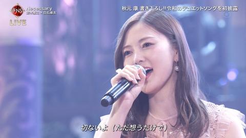 【画像】FNSコラボデュエットで歌唱するまいやんが美しすぎる件wwwwwwwwwwwwww