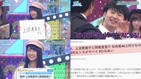 【案の定】オードリー若林さん、「若林、上沼恵美子と同格宣言!?」とネットニュースになってしまうwwwwwwwwww