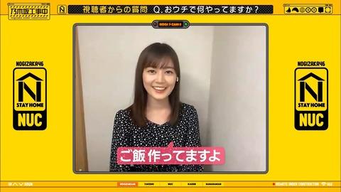 【悲報】乃木坂46生田絵梨花さん、嘘をついてしまうwwwwwww