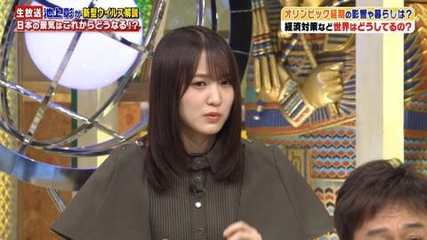 【悲報】欅坂46菅井友香さん、生放送で遂にやらかすwwwwwwwwwww