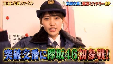 【速報】欅坂46さん、やっぱり日向坂のおこぼれだったことが判明wwwwwwwwwww