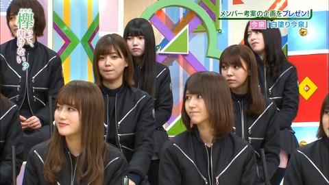 【悲報】上村莉菜さん、今泉に対して感情むき出しのシーン怖すぎる件・・・(画像あり)
