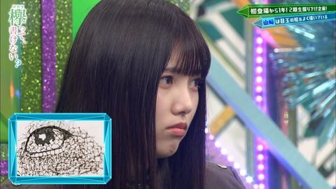 【悲報】欅坂46上村莉菜さん、また睨みつけるような怖い顔をしてしまう・・・・・・(画像あり)