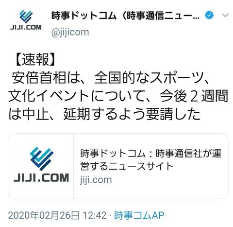 【速報】政府の自粛要請により今後の秋元Gのライブ開催中止が濃厚になる・・・・