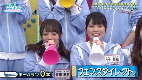 【悲報】日向坂46宮田愛萌の顔色がやばい件・・・