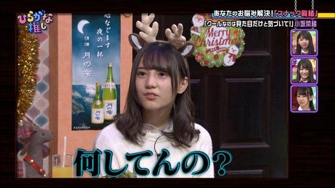 【悲報】乃木坂46秋元真夏さん、下品すぎて日向坂オタから馬鹿にされてしまうwwwwwwwwww