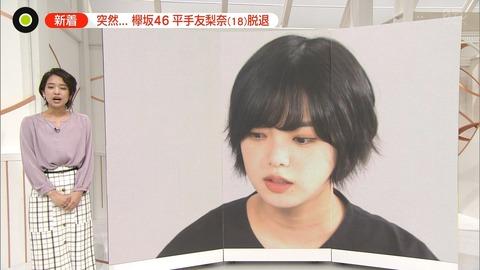 【緊急速報】崩壊した欅坂さん、ニュース番組で特集され悪評が拡散されてしまうwwwwwwwwwwwww