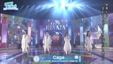 【日向坂46】『Cage』のダンスが色っぽかった件!東村・丹生・河田・金村のユニット「やんちゃるふぁみりー」の『Cage』スタジオライブ披露キャプ画像まとめ