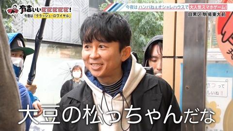 【悲報】日向坂46松田好花さん、芸スポ板でフルボッコに叩かれてしまう・・・・