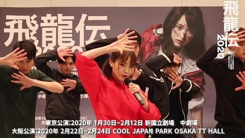 【悲報】欅坂46菅井友香の舞台演技が想像以上に酷すぎる件wwwwwwwwwwww