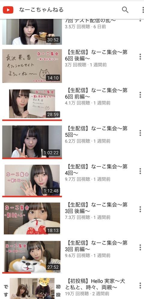 【悲報】元欅坂46メンバー、悲惨な末路を辿っていた・・・(画像あり)