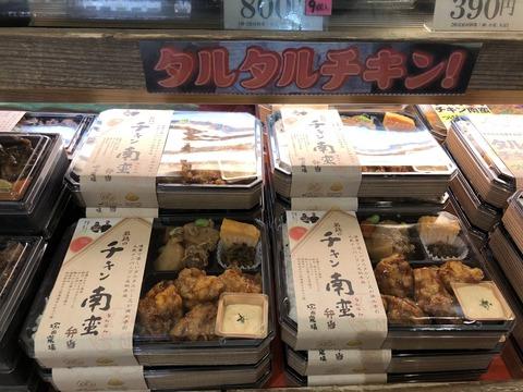 【画像】品川駅の弁当屋さんがにぶちゃんの『タルタルチキン』を使っている件wwwwwwwwww
