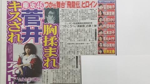 【悲報】乃木坂の8年間が欅坂に一瞬で抜かれてしまう・・・・・・