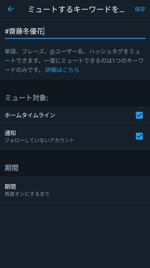 【悲報】欅坂・日向坂のツイート行動が大問題にwwwwwwww