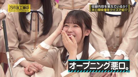 【悲報】バナナマン日村さん、乃木坂メンバーに悪口を言われてしまうwwwwwwwwww