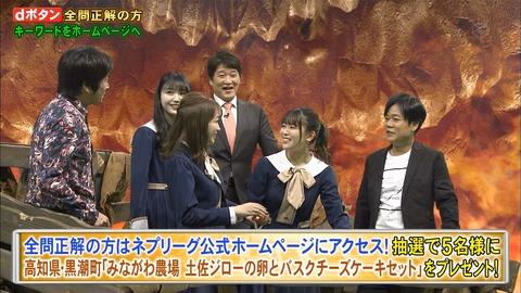 【悲報】秋元真夏さん、後輩に責任を押し付けてしまい批判殺到wwwwwwwwwww