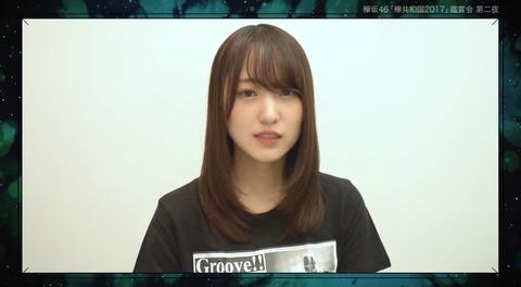 【悲報】欅坂46菅井友香さん、自虐的な発言をしてしまう・・・