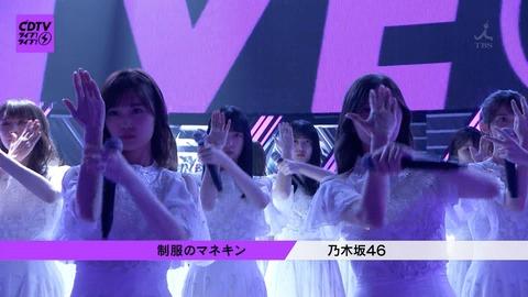 【速報】乃木坂46齋藤飛鳥ちゃんがセンターwwwwwww(画像あり)【CDTV】