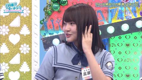 【朗報】潮紗理菜さん、とんでもない才能を魅せるwwwwwwwwwwwww