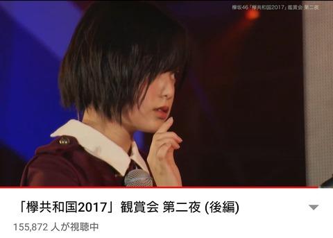 【速報】欅坂46YouTube配信、悲惨な事になってしまうwwwwwwwww