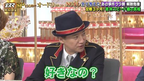 【悲報】加藤史帆さん、オードリー若林の見たくない姿を見せつけられてしまう・・・(画像あり)【金スマ】