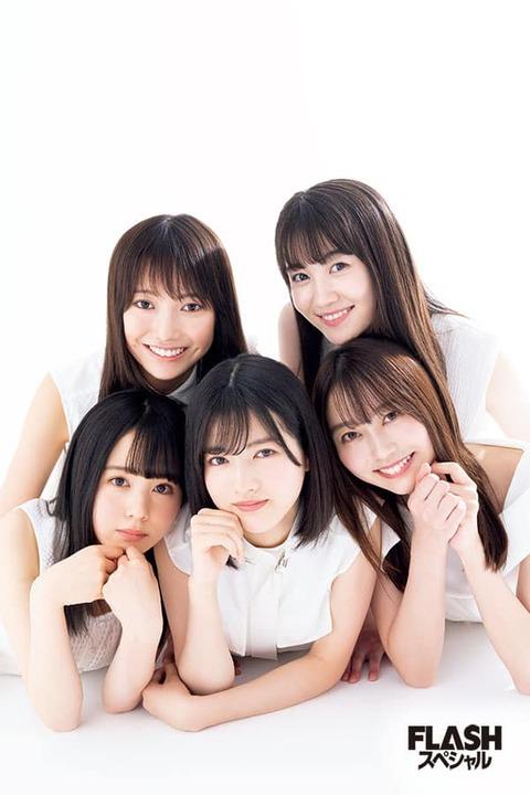 【悲報】乃木坂46新4期生メンバー、やっぱり大不評だった・・・・・(写真あり)