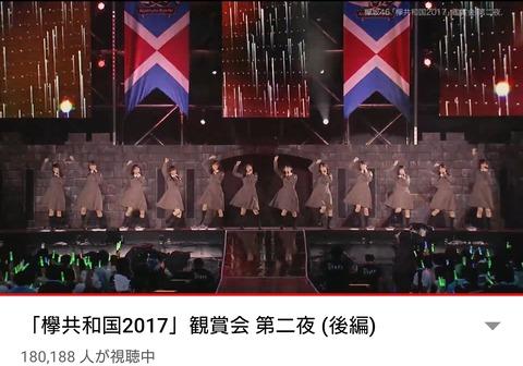 【速報】欅坂46YouTube配信、無慈悲な出来事が起きてしまうwwwwwww