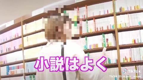 【動画】本屋でナンパされる女性がななみん本人ではないかと話題にwwwwwwwwww