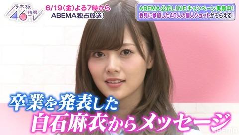 【速報】乃木坂46時間TVからサプライズ発表wwwwwwww